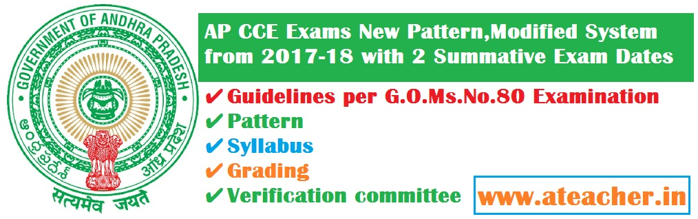 CCE Exams New Pattern,Modified System from 2017-2018 with 2 Summative Exams Dates