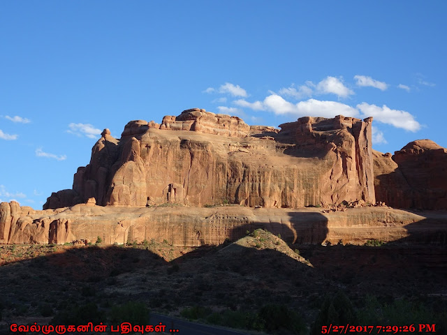Arches National Park Geologic Formations