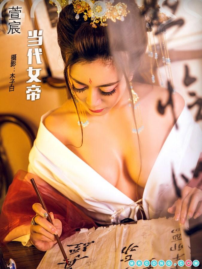Image TouTiao-2017-11-22-Xuan-Chen-MrCong.com-015 in post TouTiao 2017-11-22: Người mẫu Xuan Chen (萱宸) (15 ảnh)