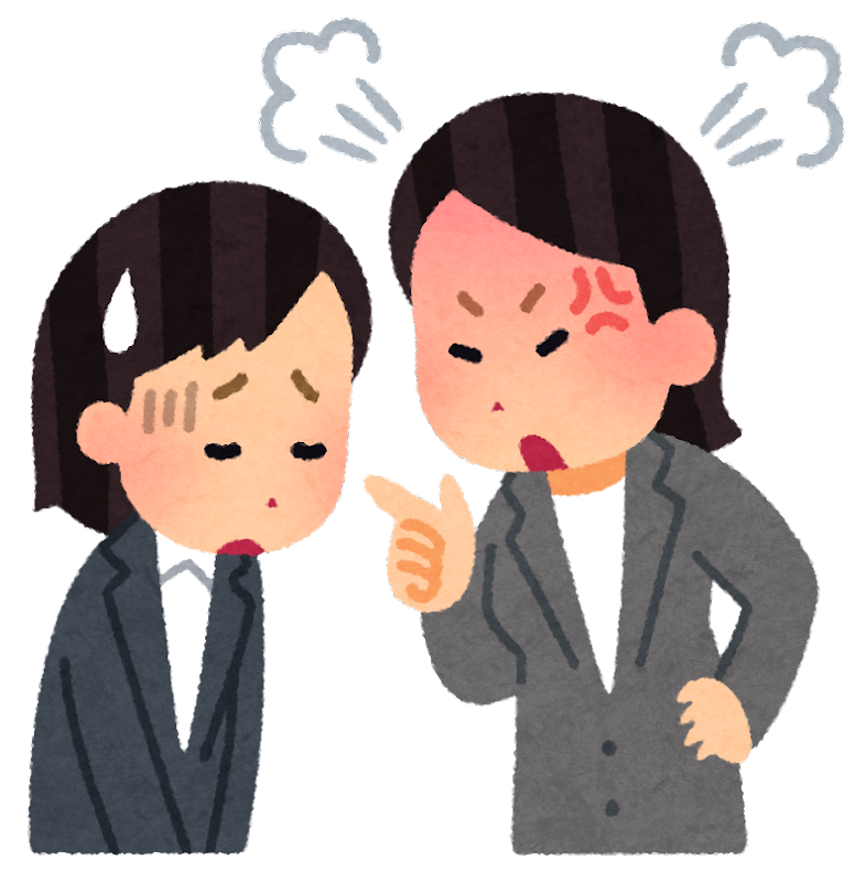 八つ当たりをする人の特徴と心理・される人の特徴と対処法 心理学