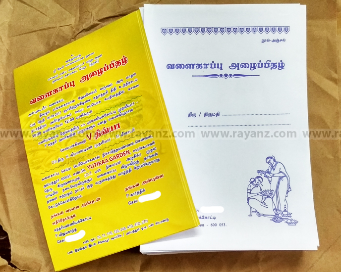valaikappu invitation printing in chennai