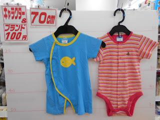 100円子供服70㎝魚とピンクのロンパース