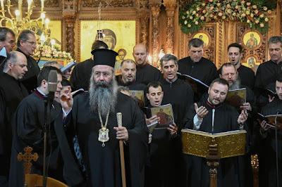Μεθέορτη εκδήλωση Βυζαντινής Μουσικής στην Κατερίνη