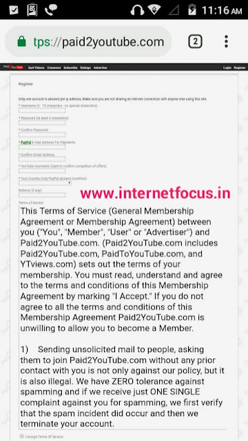 Online Ghar Baithe Paisa Kamane Ka 5 Asan Sites