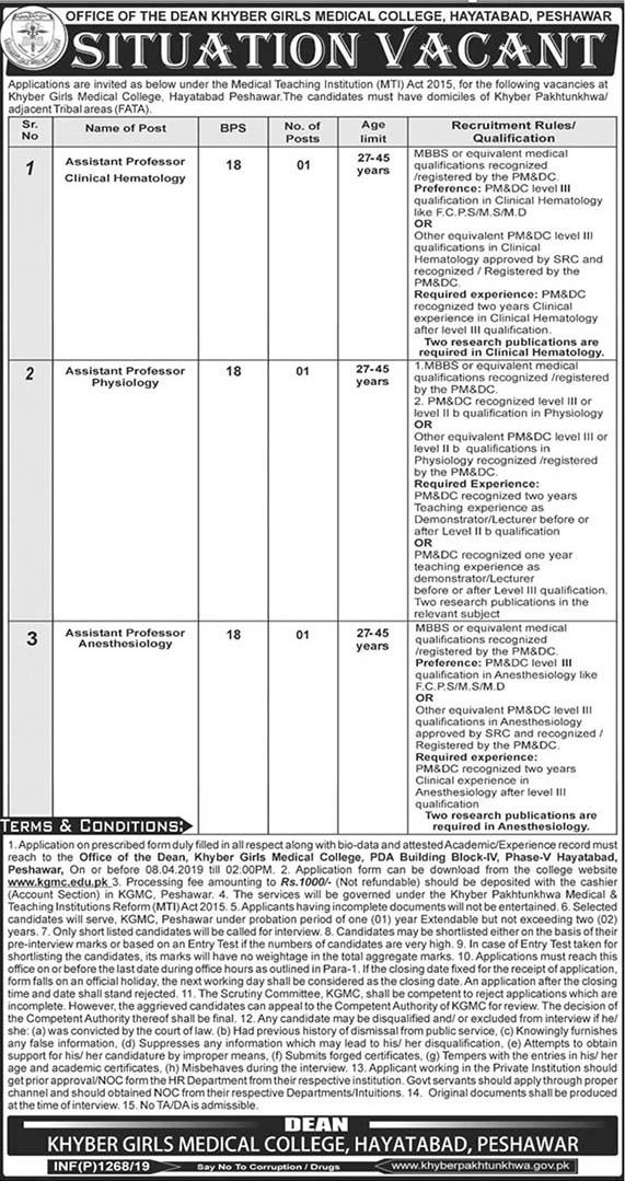 Khyber Girls Medical College Peshawar Vacancies 2019