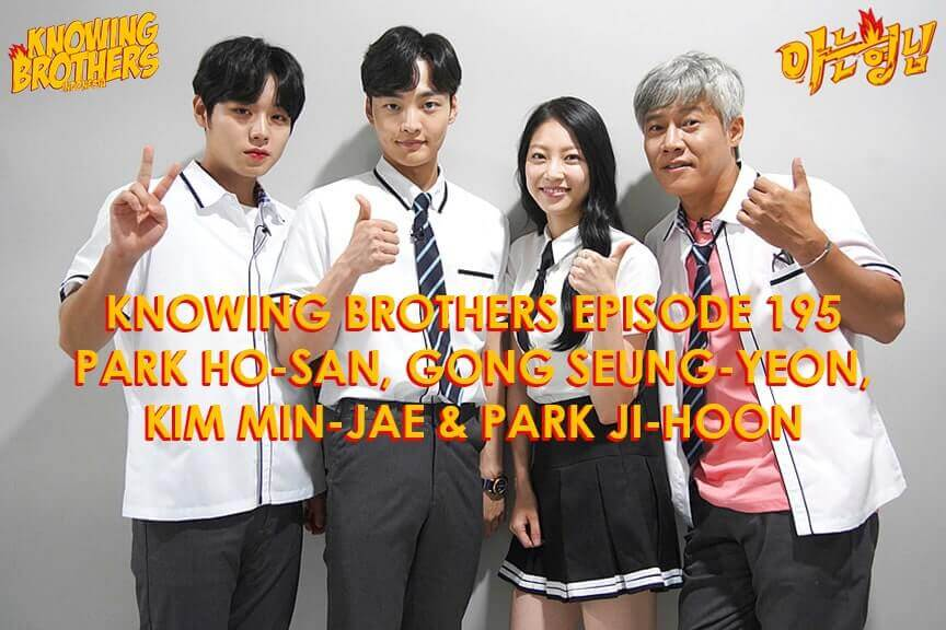 Nonton streaming online & download Knowing Bros eps 195 bintang tamu Park Ho-san, Gong Seung-yeon, Kim Min-jae & Park Ji-hoon subtitle bahasa Indonesia