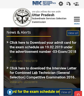 UPSSSC Junior Assistant Admit Card 2017:full information