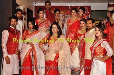 Pohela Boishak TV Show 2016 - Bangla Natok, Boishakhi schedule