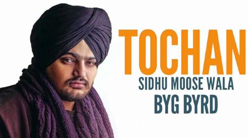 Tochan Lyrics - Sidhu Moose Wala