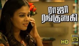 Shirish meets Anupama Kumar | Raja Ranguski Scenes | Shirish tries to impress Chandini Tamilarasan