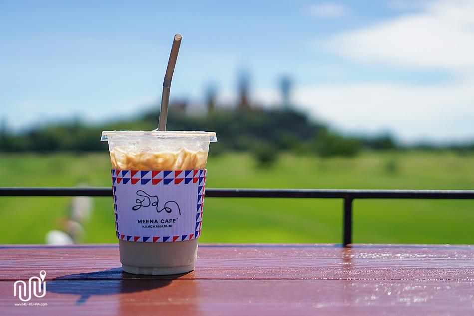 มีนาคาเฟ่ (Meena Café) กาญจนบุรี