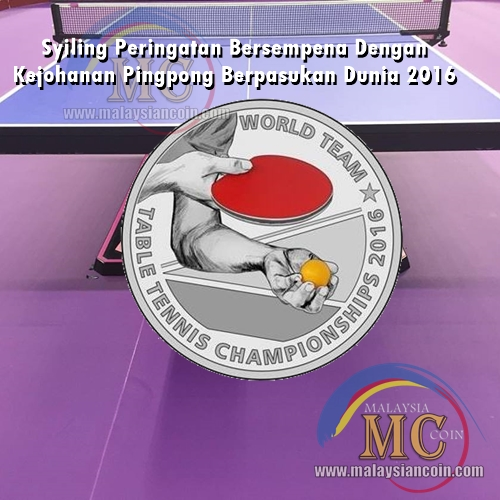 syiling ping pong