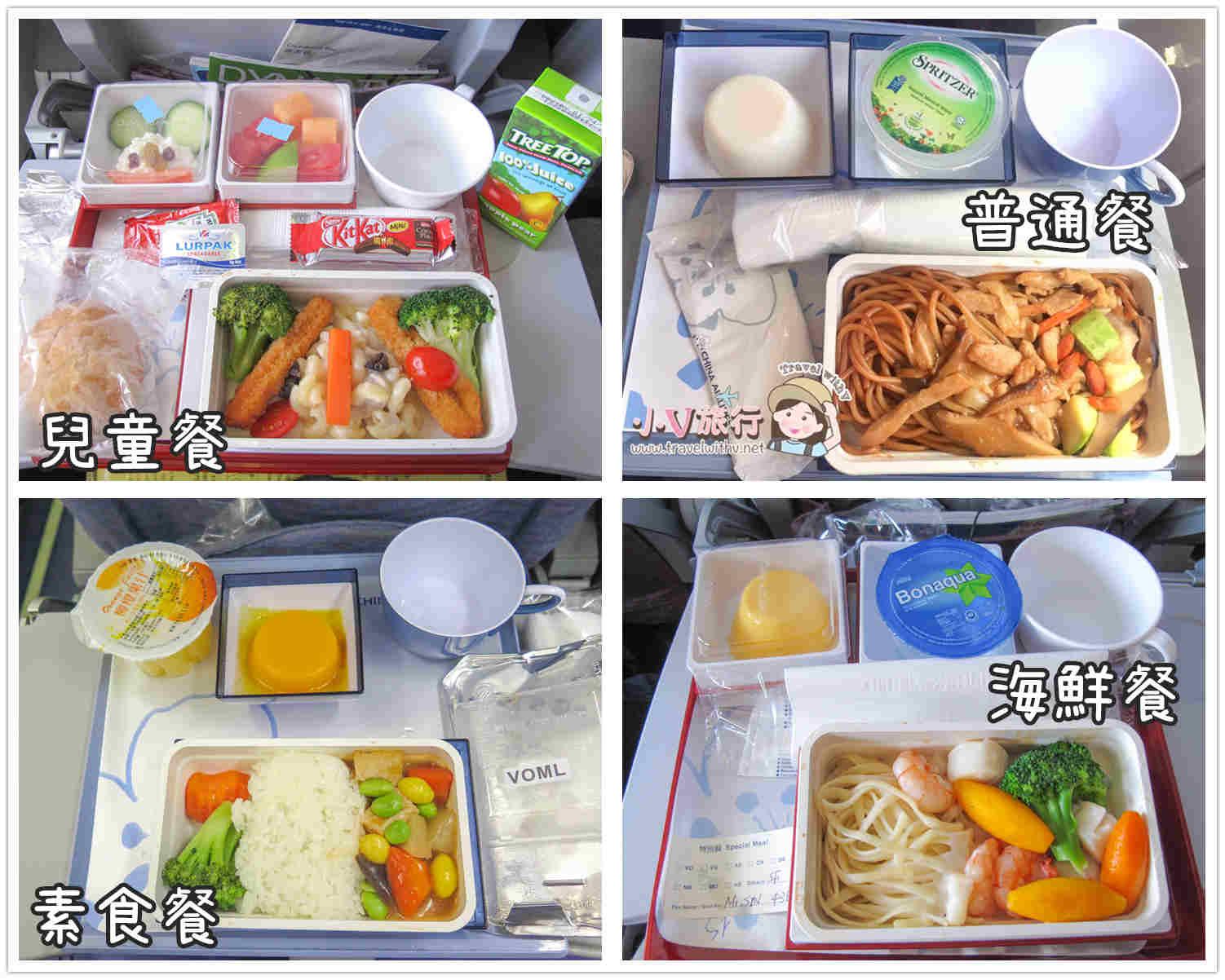 誰說兒童餐只給小朋友專享?【四間航空公司兒童餐大比拚!】