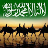 Sahabat Menurut Nabi Muhammad