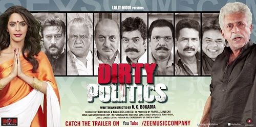 Poster Of Hindi Movie Dirty Politics (2015) Free Download Full New Hindi Movie Watch Online At downloadhub.in