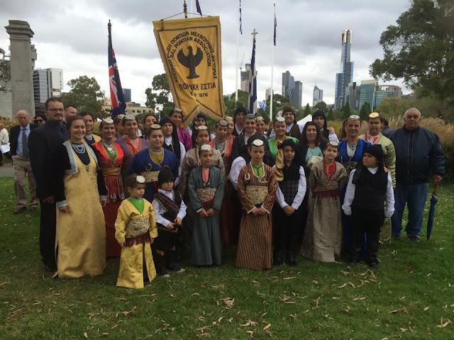40 χρόνια ζωής γιορτάζει η Ποντιακή Εστία Μελβούρνης