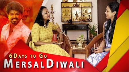 Shri Thenandal Film´s Producer Hema Rukmani Exclusive Interview
