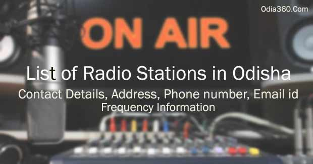 List of Radio Stations in Odisha with Contact Details, Address, Phone number, Email id, Frequency Information