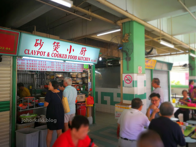 Singapore-Chinatown-Hawker-Centre-Claypot-&-Cooked-Food-#02-83