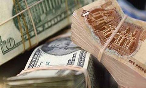 اسعار العملات , تعويم الجنيه , سعر الدولار , سعر الدولار اليوم