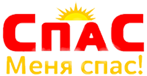 Лечение Остеохондроза в Одессе, Где лечить остеохондроз в Одессе? Эффективное лечение шейного и грудного остеохондроза Одесса можно сделать только здесь!