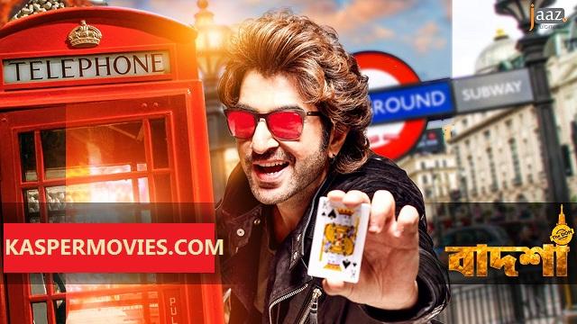 jeet hindi full movie free