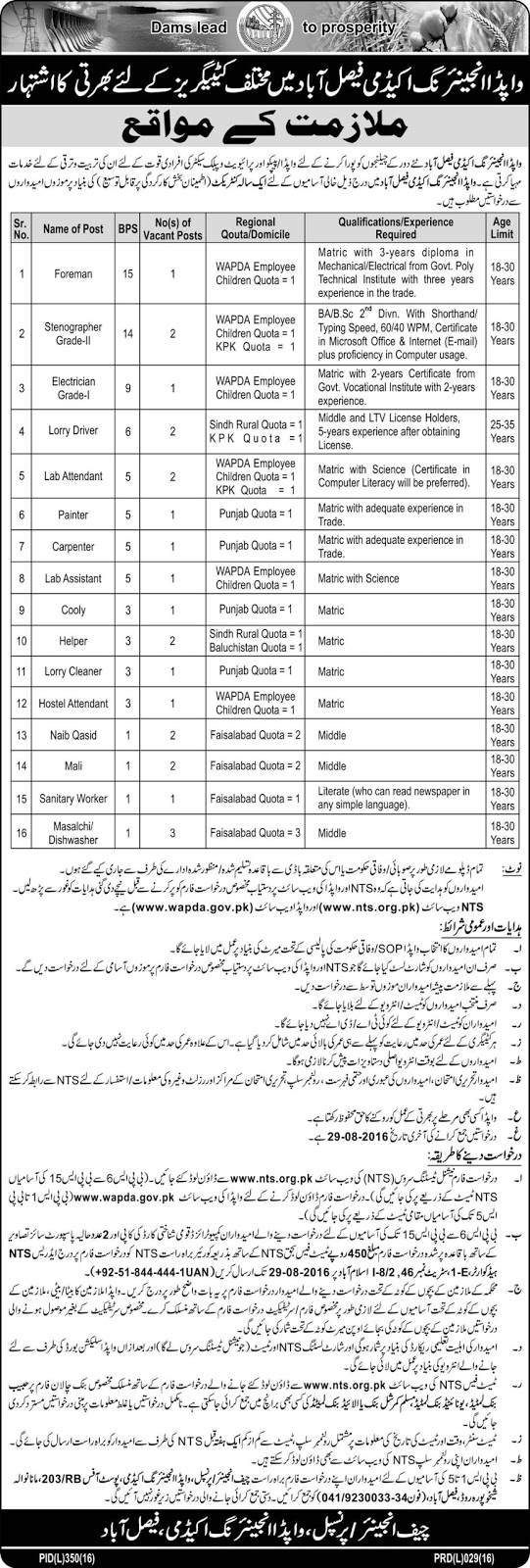 Government Jobs in WAPDA Jobs in Pakistan 2016