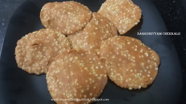 saggubiyyam chekkalu-nippattu recipe in kannada