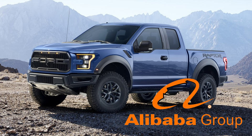 Ford Inks Three-Year Deal with Alibaba