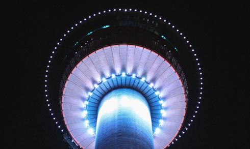 Calgary Tower Lights