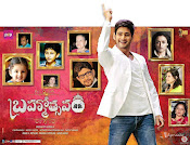 Brahmotsavam wallpapers-thumbnail-2