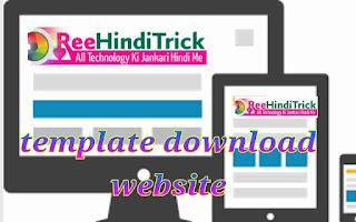 Blogger template download kaha se kare 1