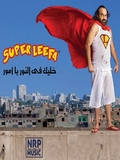 Nader abou elleef-Super Lefa Khaleek Fe El Nour