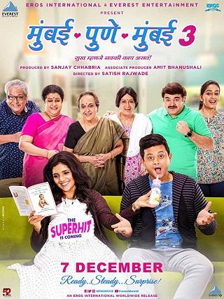 Mumbai Pune Mumbai 3 2018 Marathi 1GB WEB-DL 720p