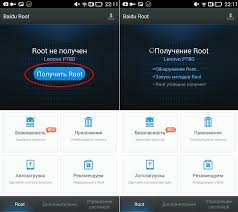 Baidu-root-Apk-Download