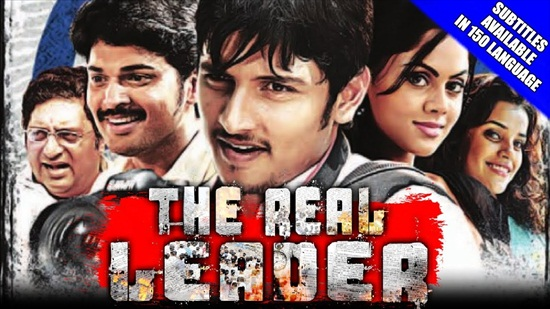 The Real Leader 2018 Hindi Dubbed 480p HDRip 350mb