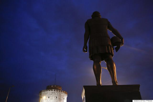 Ιστορία του «μακεδονισμού» και περί του ονόματος της ΠΓΔΜ