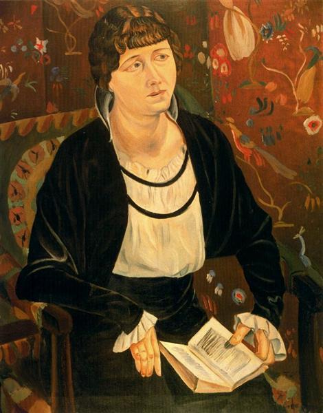 Андре Дерен André Derain Женский портрет