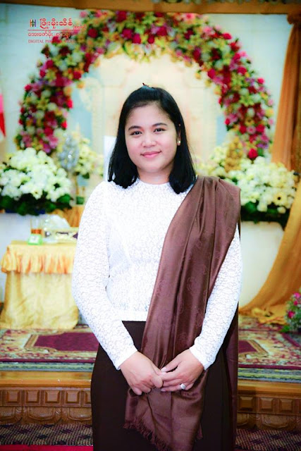 Birthday Ceremony Of Academy Actress Soe Myat Nandar