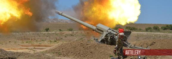 Azerbaijan's artillery