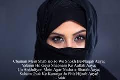 Dard Love Shayari