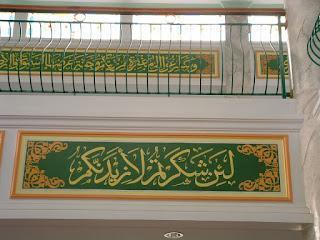 Harga Kaligrafi Murah, Jasa Pembuatan Kaligrafi Arab
