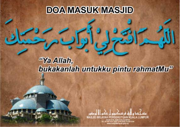 Bacaan Doa Masuk Masjid Dan Doa Keluar Masjid Dalam Bahasa Arab Terjemahan Indonesia Latin