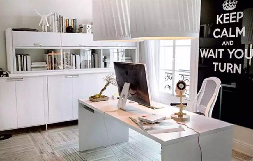 Kaip įrengti biurą