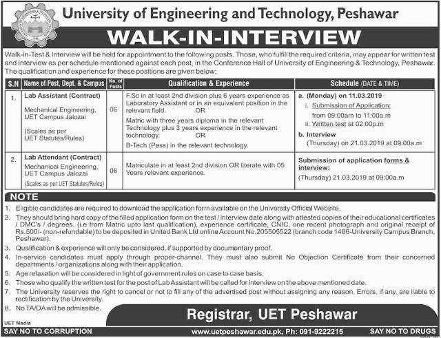University of Engineering & Technology UET Peshawar Jobs 2019 | Latest Advertisement