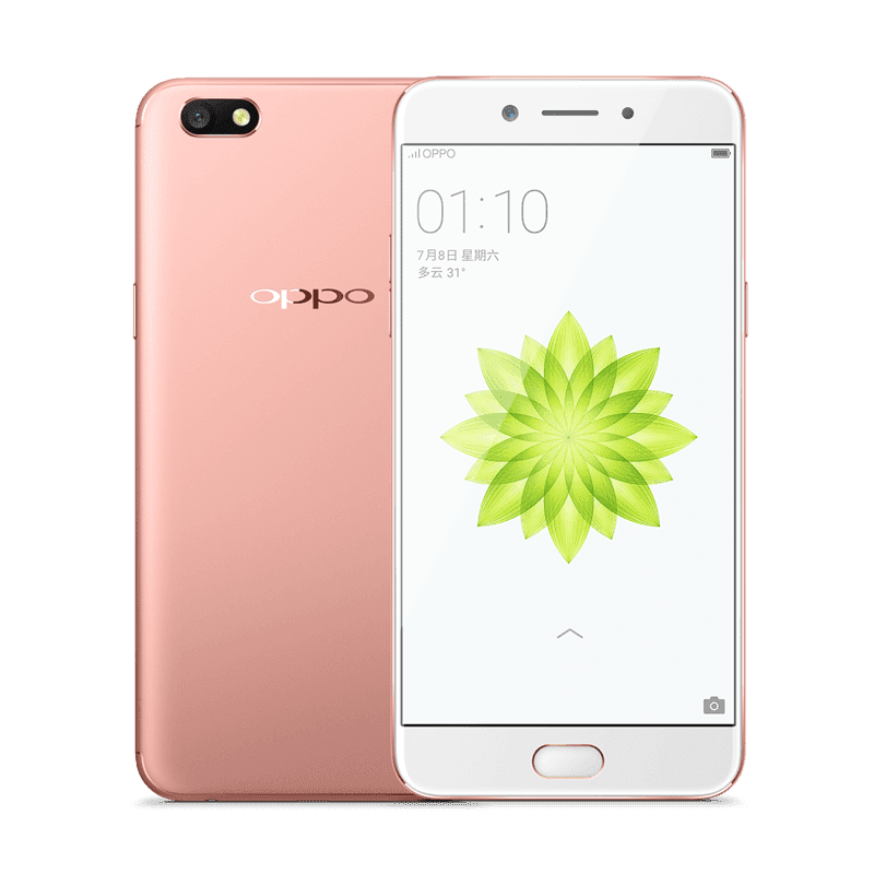 Oppo A77 Snapdragon 2017