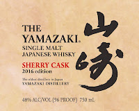 Yamazaki sherry cask 2016 editon single malt Japanese whisky