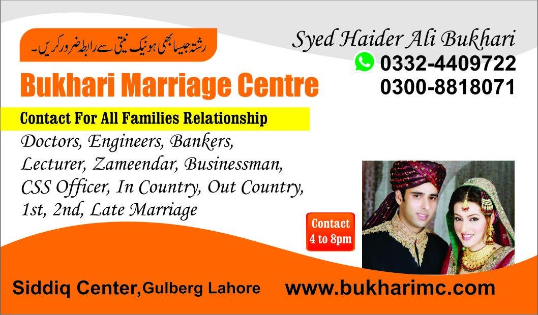 Matrimonial Sites in USA For Pakistani ~ BUKHARI MARRIAGE CENTER