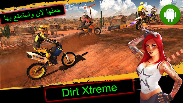 تحميل لعبة Dirt xtreme الخرافية متاحة للاندرويد