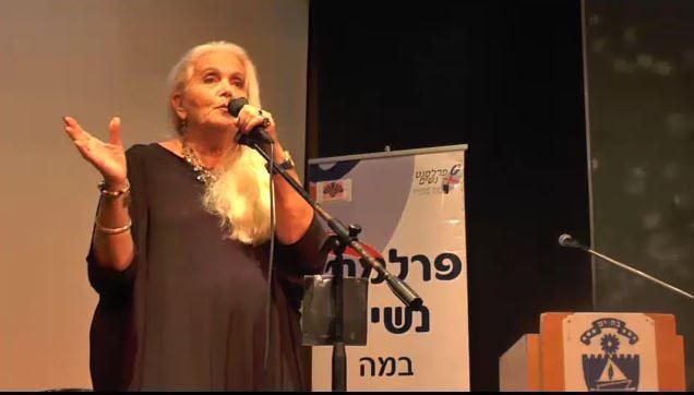 """מירי אלוני בכנס לזכרה של חה""""כ מרינה סולודקין - ספטמבר 2016"""
